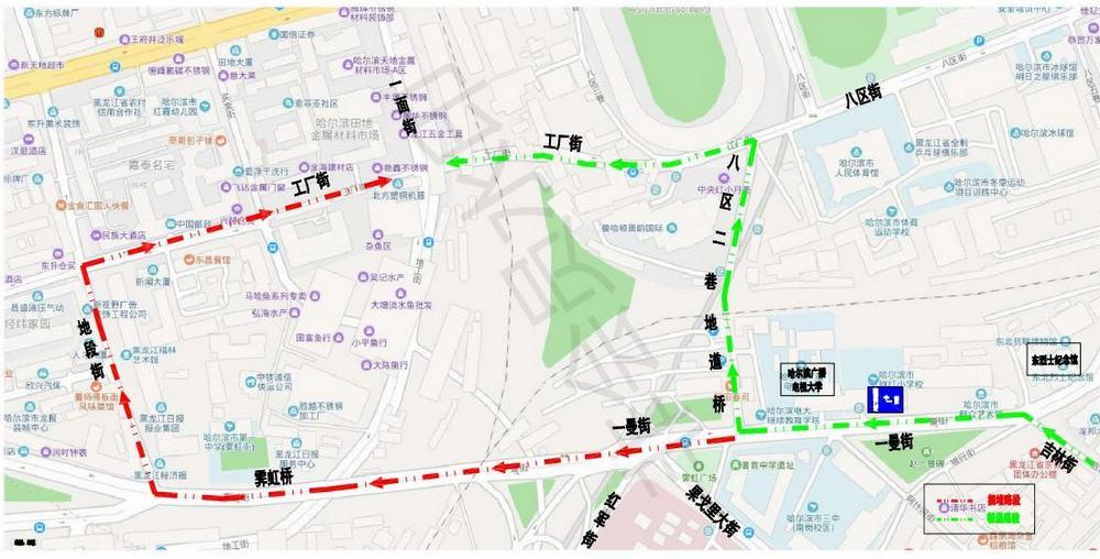 哈尔滨市八区二巷地道桥已改为车