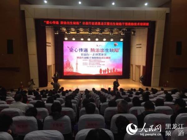 黑龍江:強化母嬰安全保障措施完善婦幼保健體系建設