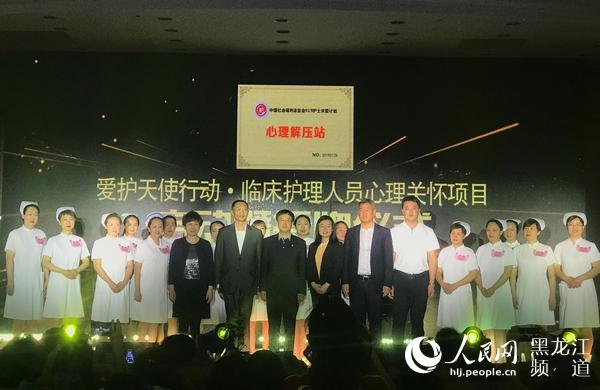 """黑龙江省医院举办庆祝""""5.12国际护士节""""系列活动"""