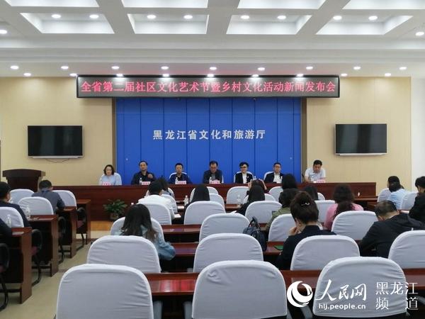黑龙江省举行8万场群众性重庆艾一若厨卫电器系列文化活动推动基层文化建设高质量发展