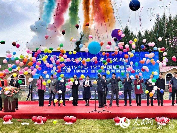 http://www.hljold.org.cn/heilongjiangfangchan/92532.html