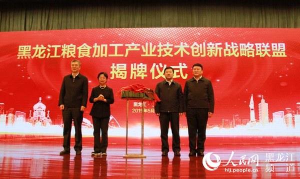 http://www.hljold.org.cn/youxiyule/95162.html