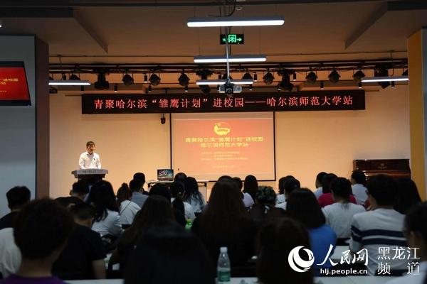 http://www.djpanaaz.com/caijingfenxi/114391.html