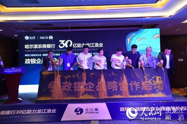 http://www.djpanaaz.com/heilongjiangxinwen/115198.html