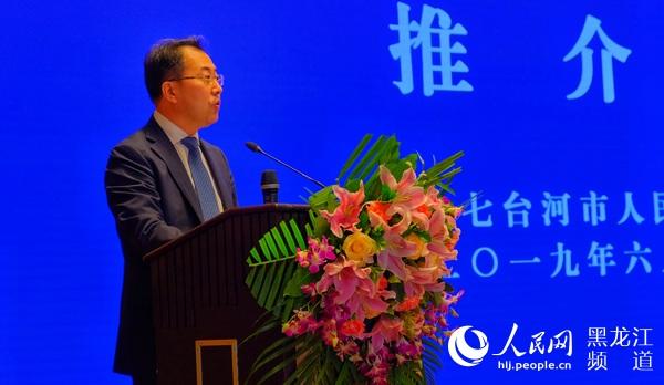 七臺河市舉行招商推介暨項目簽約儀式26個戰略合作協議和項目簽約_中國采購與招標網首頁