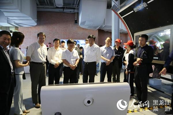 http://www.hljold.org.cn/heilongjiangfangchan/116062.html