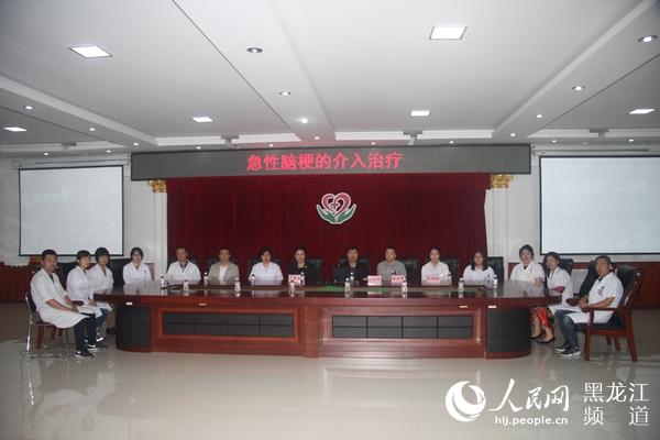 黑龙江省医院与对口帮扶贫