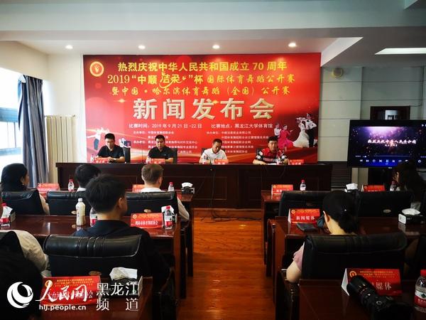 http://www.djpanaaz.com/heilongjiangxinwen/143364.html