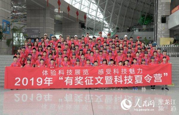 http://www.hljold.org.cn/tiyuhuodong/148158.html