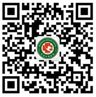 """看病不用排队黑龙江省医院""""掌上"""