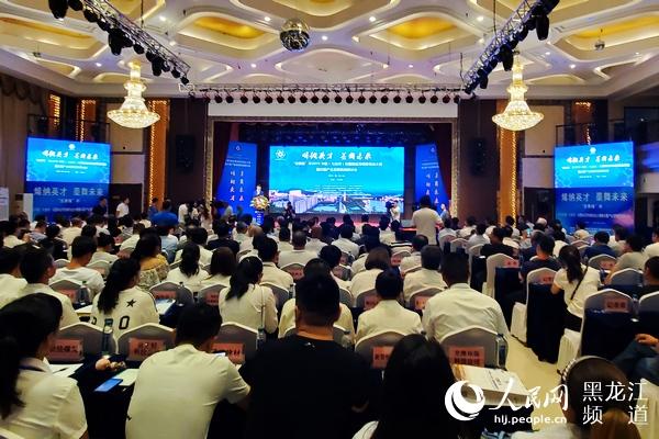 http://www.hljold.org.cn/heilongjiangfangchan/182015.html