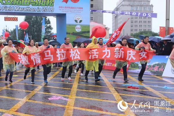 http://www.hljold.org.cn/wenhuayichan/208363.html