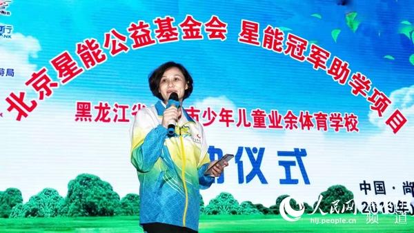 http://www.hljold.org.cn/youxiyule/216851.html