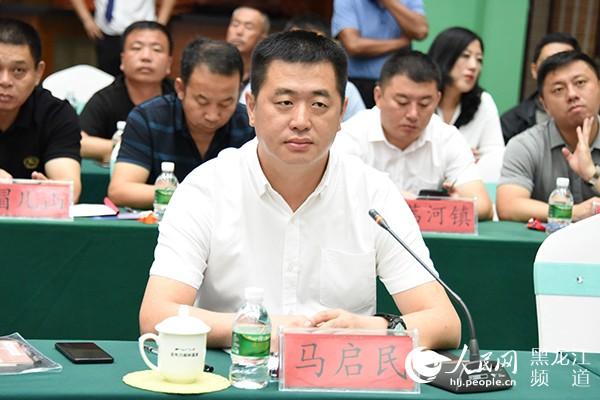 尚志市副市长马启民主持论坛