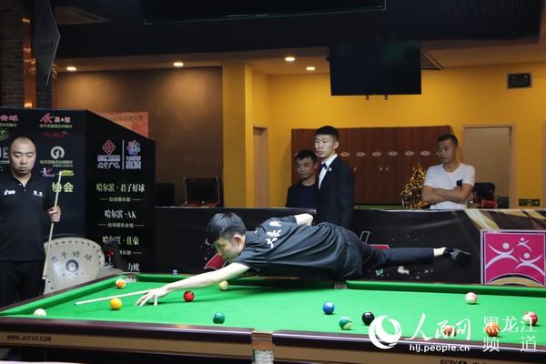 黑龙江省第三届全民健身运动会台球比赛收官推动全民健身和全民健康深度融合