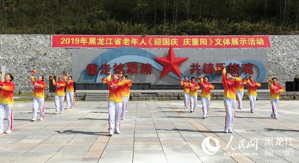 http://www.hljold.org.cn/tiyuhuodong/251335.html