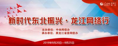 """【新时代东北振兴】大庆赛车小镇:""""赛车+""""产业融合新模式"""