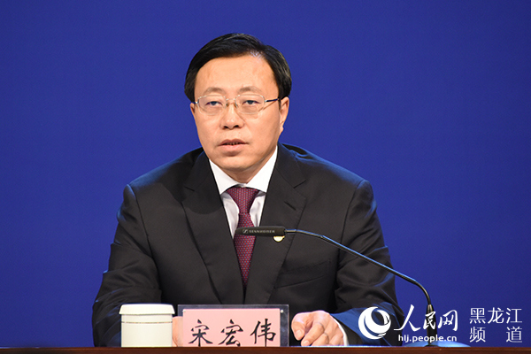 双鸭山市委书记宋宏伟作主旨发布