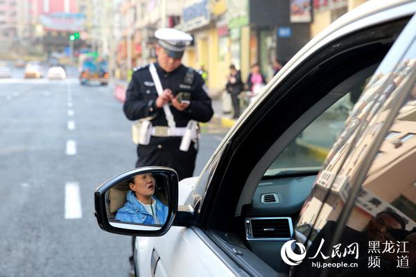 http://www.hljold.org.cn/heilongjiangxinwen/283532.html