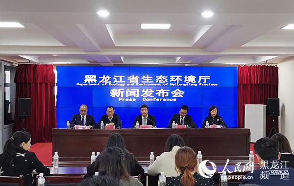 黑龙江省严格环境监管全力做好秋