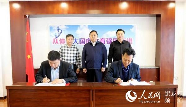 /heilongjiangfangchan/304203.html