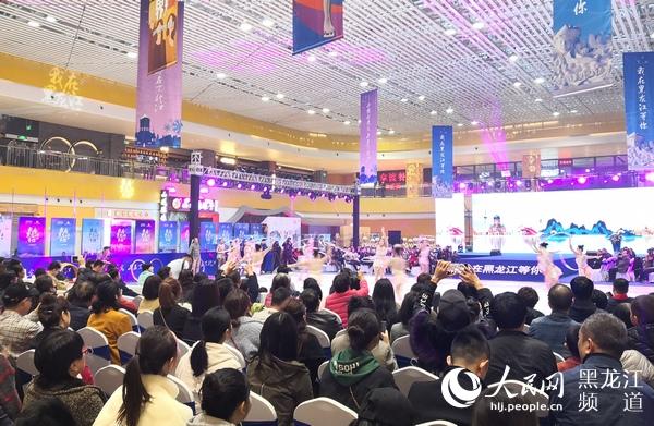 2019年黑龙江省冬季文化旅游推介