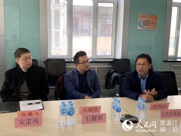 黑龙江省医院与哈尔滨工程大学签