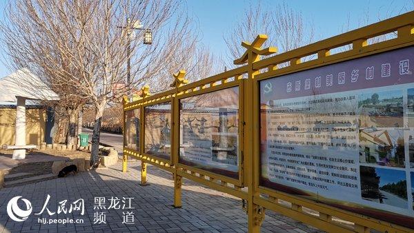 http://www.hljold.org.cn/tiyuhuodong/325432.html