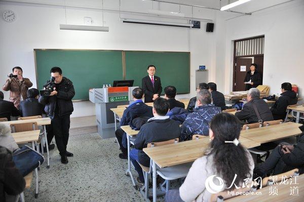 哈尔滨市法院组织第三批法官入额