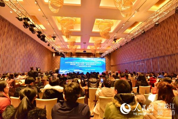 http://www.hljold.org.cn/heilongjiangfangchan/322449.html