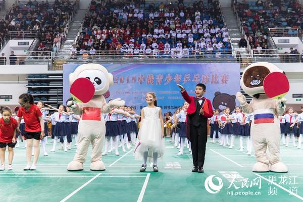 http://www.xzklgb.tw/heilongjiangxinwen/328573.html