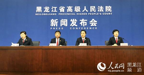 黑龙江省高级人民法院出台25条意