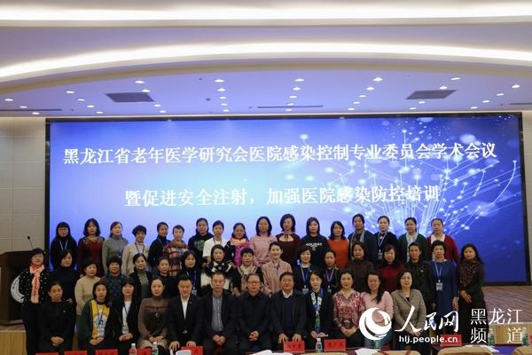 http://www.edaojz.cn/yuleshishang/346962.html