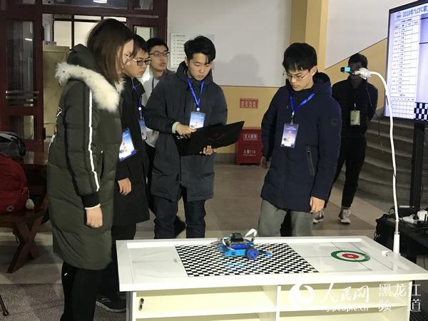 2019年高校冰壶人工智能挑战赛在