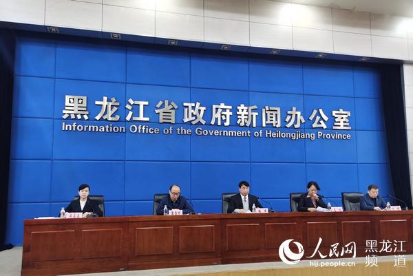 黑龙江省城乡低保保障水平实现十