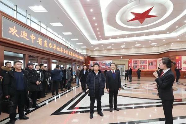 黑龍江省高級人民法院第200次公