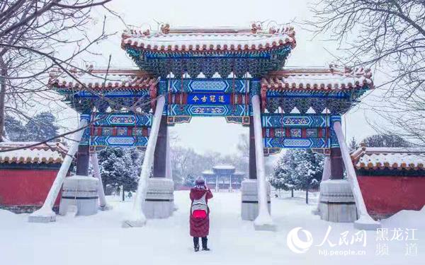 黑龙江省多地迎来暴雪153个航班取消哈同哈牡等高速公路封闭