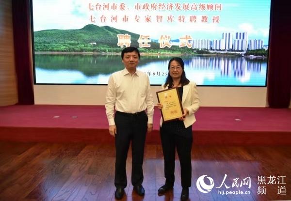 http://www.nowees.com/jiankang/1823490.html