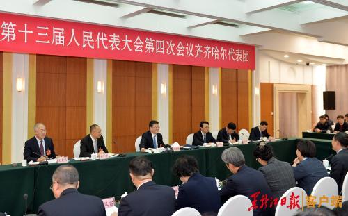 黑龙江省委书记张庆伟:扛起工业