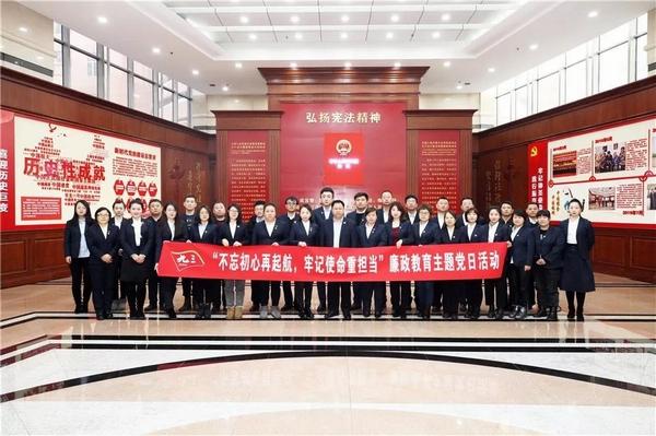 黑龙江省高级人民法院第205次公