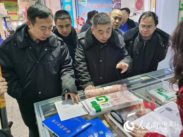 哈尔滨市对三大食用农产品批发市