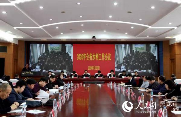 2020年黑龙江省水利投资80亿元加