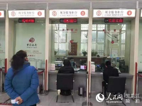 中行黑龙江省分行:高效开展疫情