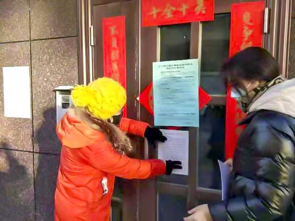 """克东县:战""""疫""""一线党旗红"""