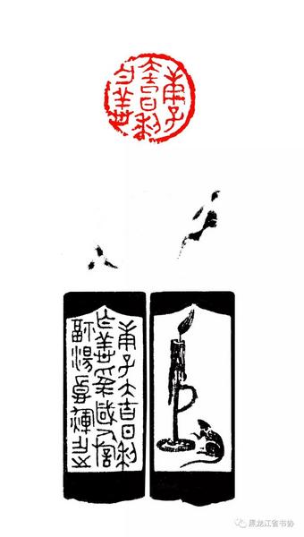"""""""众志成城战'疫'必胜""""黑龙江省优秀文艺作品网络展播(第21期)书法类"""