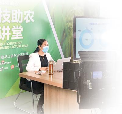 """黑龙江:农技专家当上""""主播"""""""