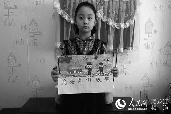 黑龙江:疫情下的清明祭绿色文明