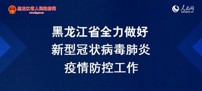 http://www.edaojz.cn/difangyaowen/617948.html