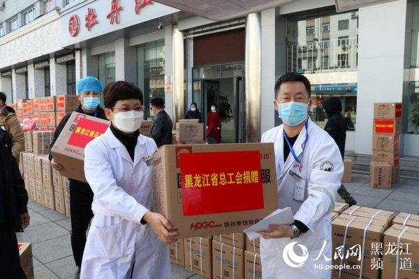 黑龍江省總工會捐贈235萬元抗擊