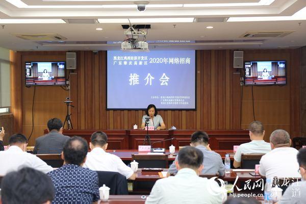 http://www.gzfjs.com/guangzhoufangchan/365540.html